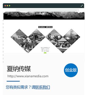 夏纳传媒官网